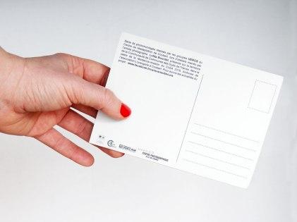 cartes_postales-4